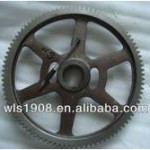 STEEL HELICAL WHEEL
